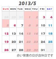 スクリーンショット(2013-04-30 15.16.40)