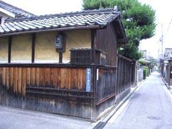 tsujibansho